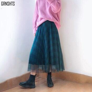 Spring Summer Skirt 2020 Plaid Mesh Skirt Elegant Skirt Female High Waist Draped Long Skirt Pleated Skirt Yarn Fluffy Skirt фото
