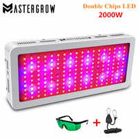 MasterGrow II 2000W Double Chips LED Grow Light Full Spectrum 410-730nm Red/Blue/White/UV/IR For Indoor Plants and Flower Phrase