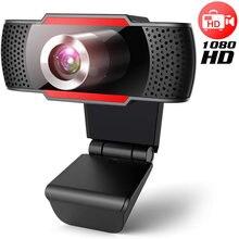 Веб камера hd 1080p мини компьютер веб для ПК с микрофоном вращающаяся