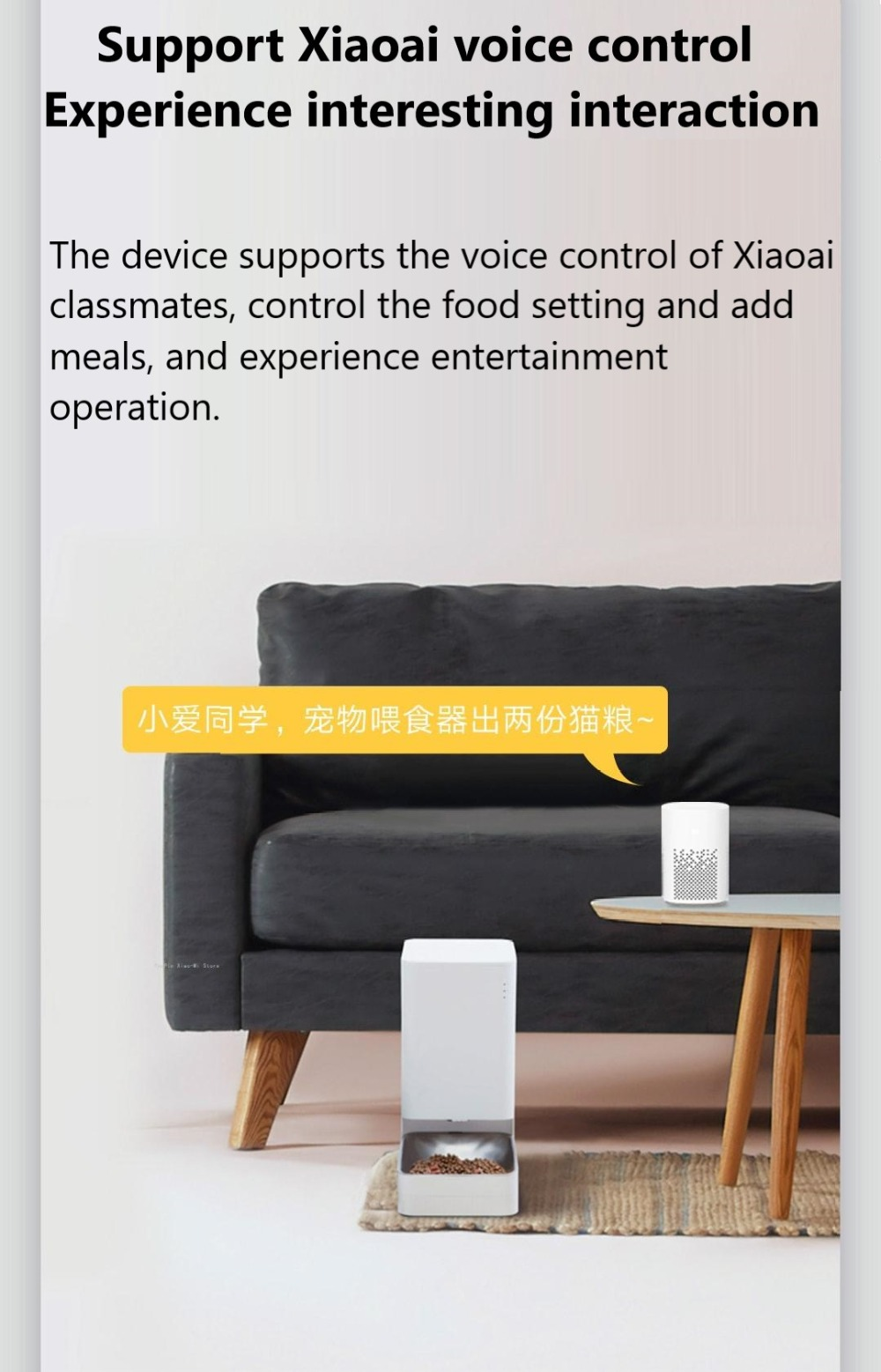 Xiaomi Xiaowan Smart Pet Feeder (5)