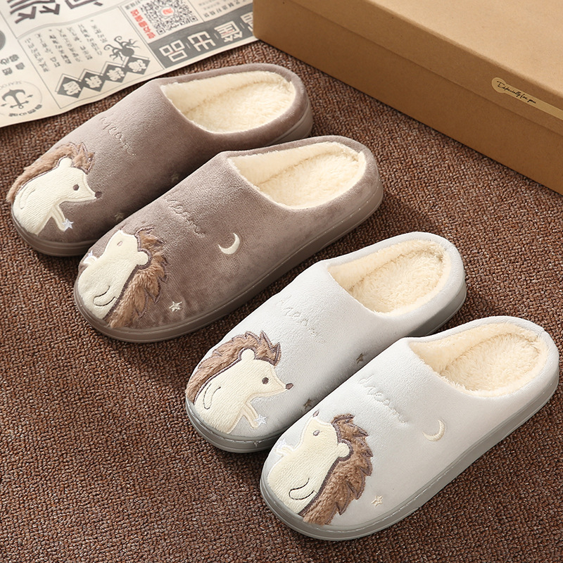 Cute Hedgehog Women Winter Home Slippers Cartoon Animal Slip On Soft Winter Warm House Shoes Men Women Slippers Indoor Bedroom 2