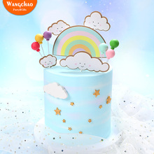 1 Set Double Layers Beautiful Rainbow Happy Birthday Cake Topper Cute Clouds Party Decorations Kids DIY Favors