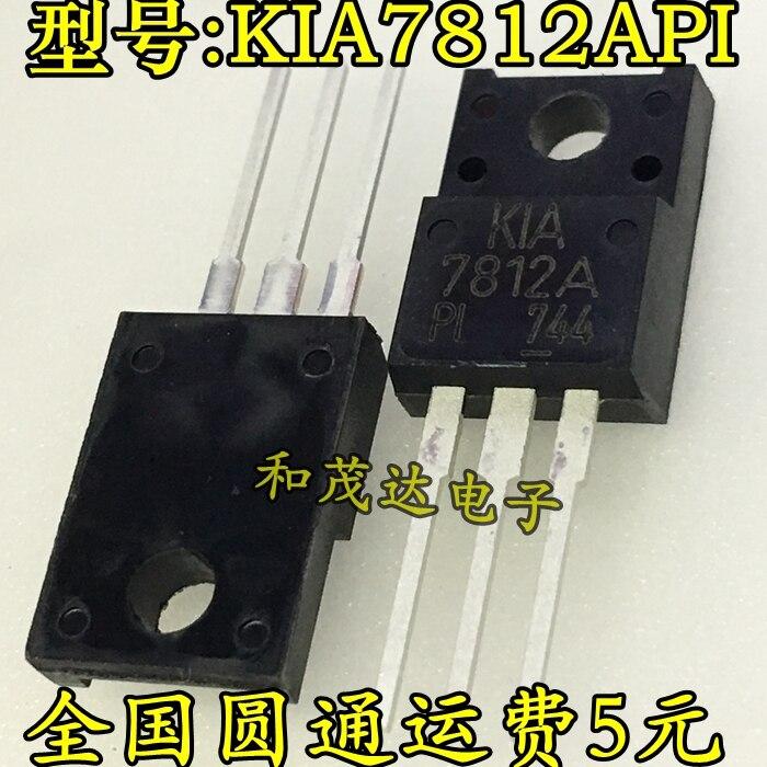1 шт., новые оригинальные кнопки KIA7812API KIA7812A L7812CV TO-220F в наличии на складе