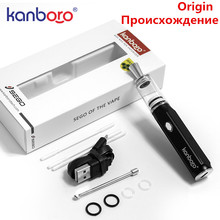 Vaporizer-Kit Kanboro Cartridges-Wax Pen-Atomizer Vape SEGO Glass 510 Thick Pyrex Coil