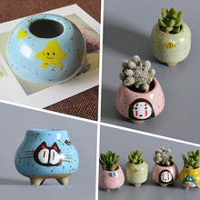 HOT Cement Concrete Ceramic Planters Set Matt Porcelain Flowerpot Mini Geometric Succulent Plant Pots Flower Pot Bonsai Planters(China)