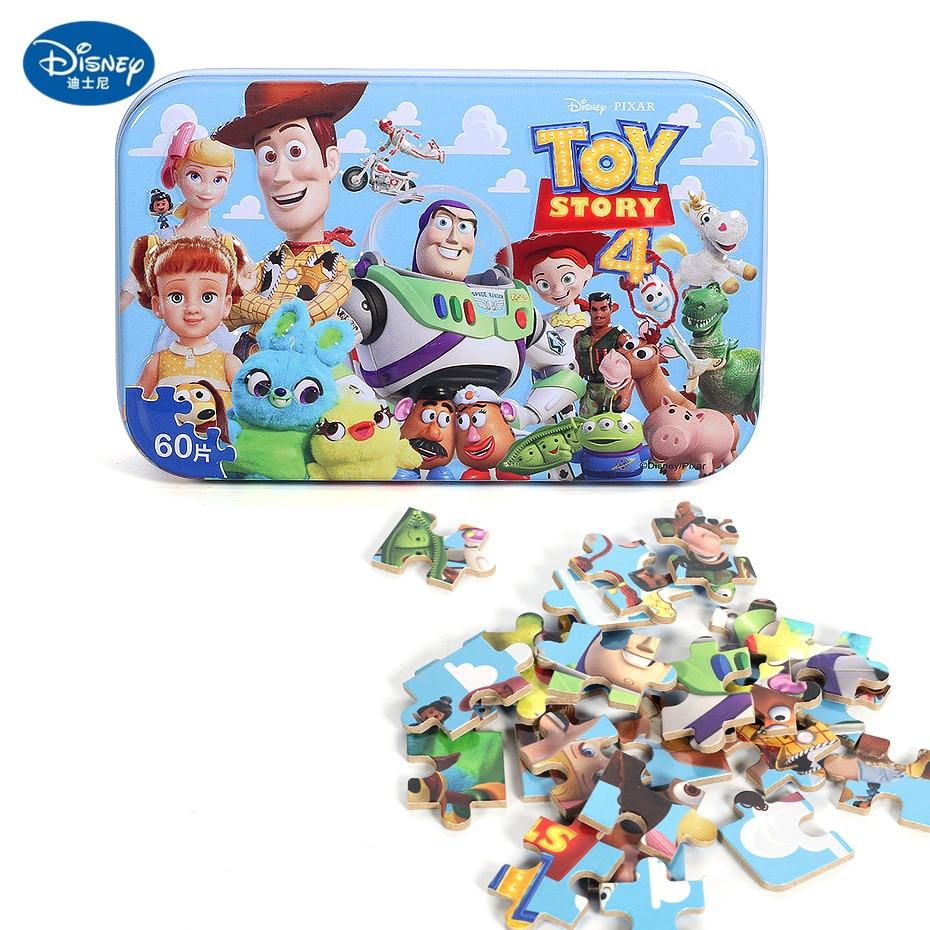 Disney 60 Piece Princess Frozen Wooden Box Puzzle Early Education Children Bottom Box Puzzle Birthday Toys Intelligence Puzzle 14