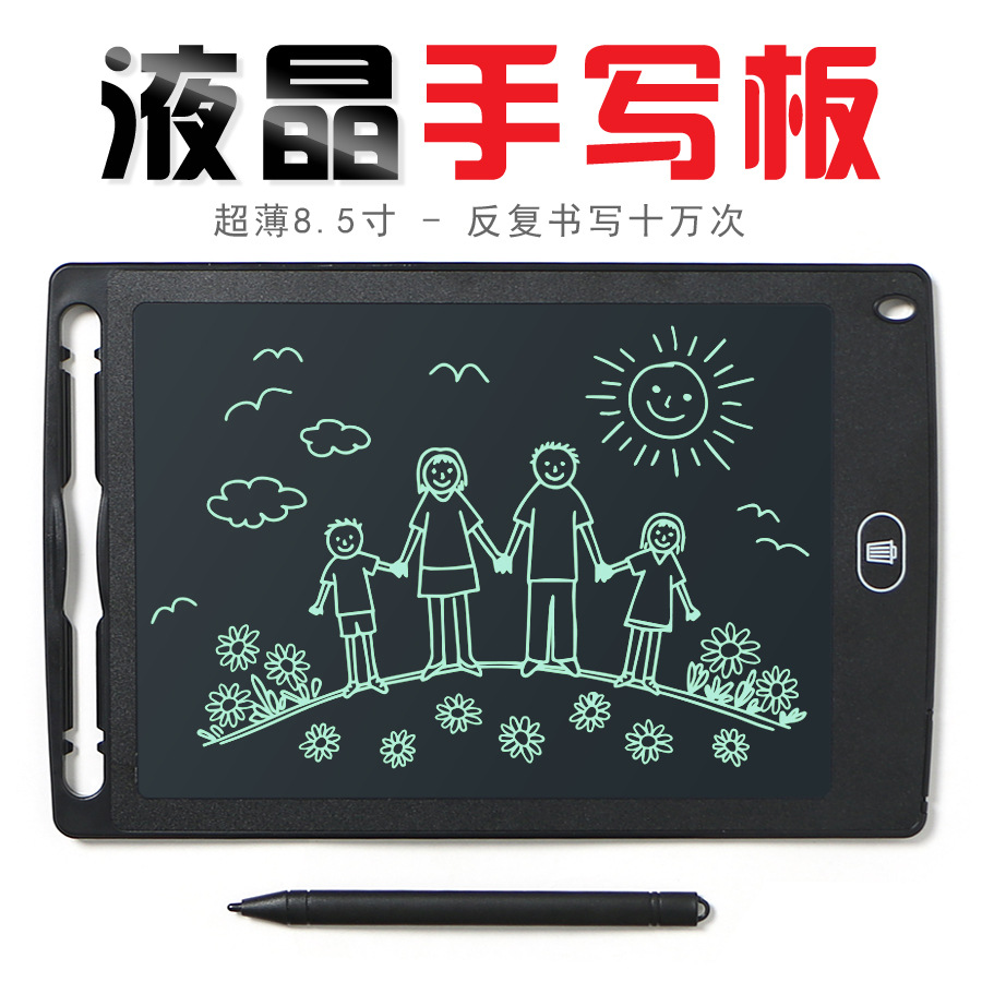 Children Graffiti Painted LED Electronic Tablet Ultra-Thin Fine Handwriting LCD Tablet Repeated Message Drawing Board