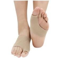 Косточка на большом пальце Ортез взрослый шантажированное исправление шишки на ноге носки-обувь носок разделитель пальцев при вальгусной деформации мужчины и женщины