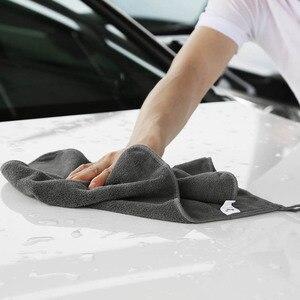 Image 2 - Serviette de lavage de voiture en microfibre 40x40cm, chiffon de nettoyage et de séchage, ourlet automatique, soins, forte Absorption deau, accessoires de voiture