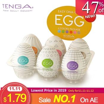 Tenga Men Portable EGG 6 Models G-spot Stimulator Massager  Pleasure Device For Men Masturbation Sex Toy