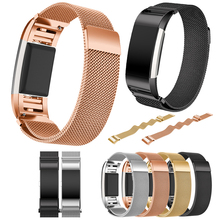 купить Magnetic Milanese Loop Watchbands Stainless Steel Smartwatch Strap Wristwatch Band 17mm For Fitbit Charge 2 по цене 494.35 рублей