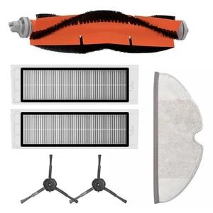 Боковые основные щетки фильтры тряпичная Швабра для XIAOMI Mijia 1nd 2nd Mi home Roborock S50 S55 S5 1S