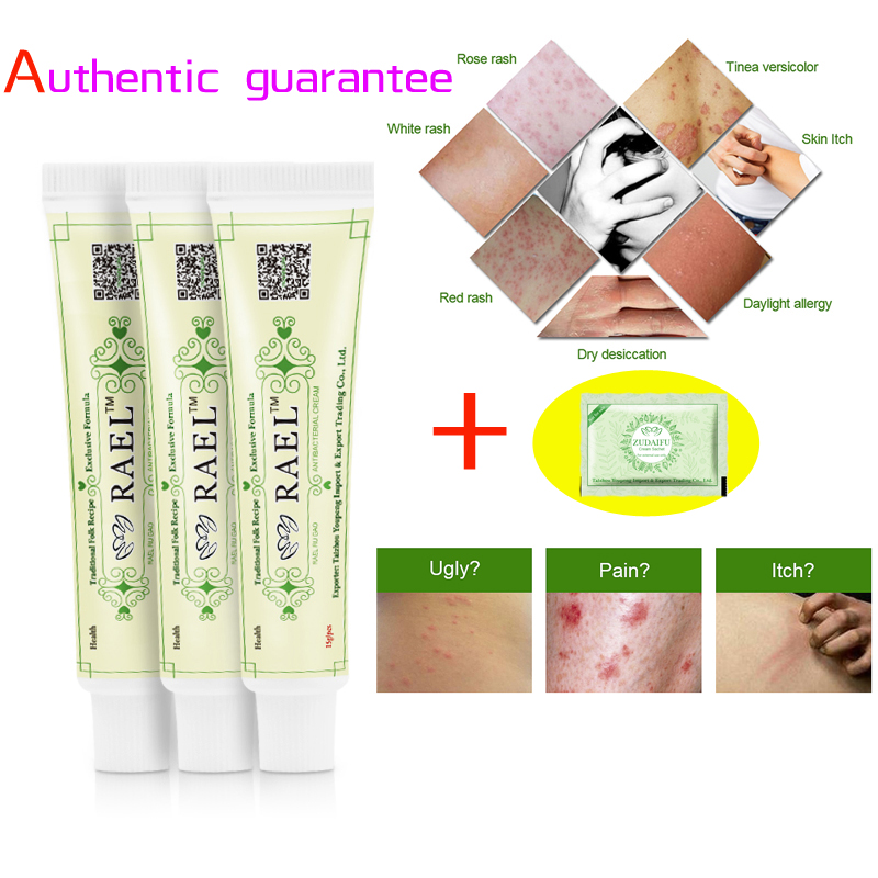 15g Natural Chinese Medicine Herbal Anti Bacteria Cream Psoriasis Eczema Ointment Treatment High Quality Herbal Cream (No Box)
