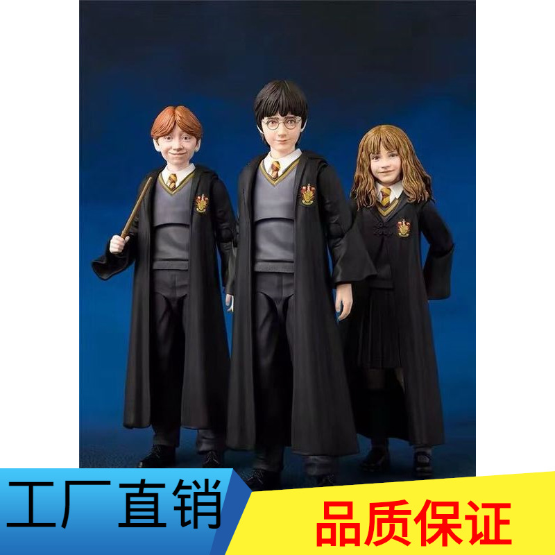 Anime Garage Kit SHF Harry Potter And the SORCERER'S STONE Small Harry Mobile Garage Kit Decoration