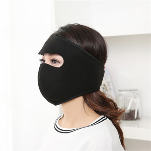 Outdoor Sports Neck Motorcycle