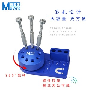 Image 4 - Multi function magnetic screwdriver tool storage box components sorting parts box screwdrive stand desktop storage rack