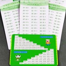 3 livros dentro de 50 adição e subtração cálculo livro libros livres libro livro kitaplar arte desenho livro chinês