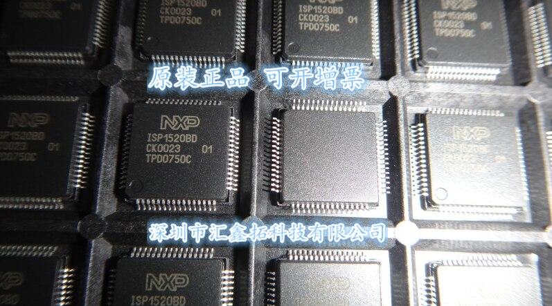 ISP1520BD ISP1520   QFP64