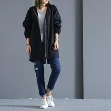 Осенняя и зимняя женская модная ветровка большого размера 5XL 6XL 7XL 8XL 9XL, хлопковая куртка на молнии с капюшоном, обхват груди 150 см