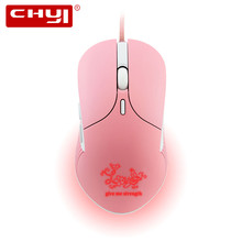 CHYI Wired Computer Mouse Pink RGB LED Light Game Mice 3200 DPI 6D Silent Optical Gaming Mause Office Mice For PC Desktop Laptop(China)