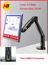 Soporte para pantalla de 22 35 pulgadas NB F100A Gas Spring Arm 360, brazo para montaje de Monitor giratorio, brazo para montaje de escritorio con dos puertos USB
