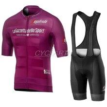 Tour De Italia Italy, мужской летний комплект для велоспорта с коротким рукавом, Джерси и шорты на лямках, дышащий, MTB racing maillot