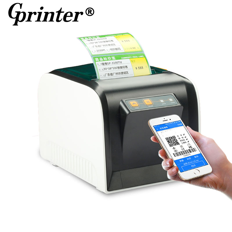 Thermal Bluetooth Label Printer Barcode Printer Also Can Print Receipt Suitable For Paper Width 20mm-80mm