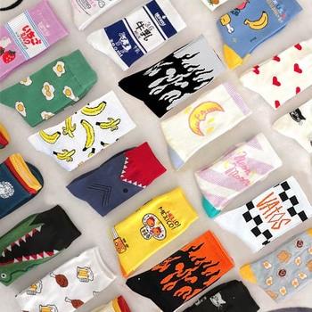 Creative High Quality Fashion Harajuku Kawaii Happy Socks Women milk Food painting Strawberry Animal Print Funny Socks Cute Sock raw milk quality