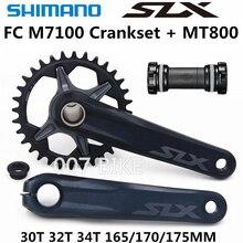 Shimano deroe slx fc m7100 크랭크 셋 m7100 12 단 30 t 32 t 34 t 170mm 175mm hollowtech ii mtb 크랭크 셋