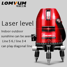 Multifunction laser level laser 2 lines 3 lines 5 lines 1 point 6  infrared level line measuring instrument strong light free shipping fukuda livello laser multifunction laser level kreuzlinienlaser 3x green 2 lines