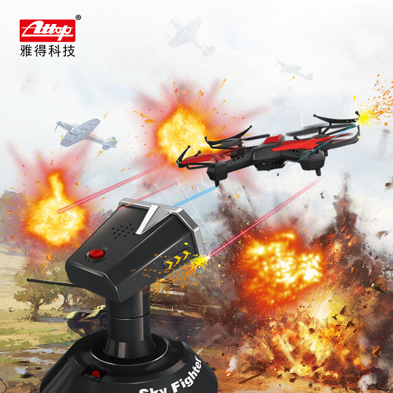 Ya Gotta 822 S Remote Control Battle Airplane Double Interactive Fighter Plane Four-axis Model Airplane Aircraft Unmanned Aerial