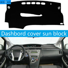 Dashboard Cover Dashmat Dash Mat Pad Sun Shade Dash Board Cover For Toyota Prius XW30 2010 2011 2012 2013 2014 2015 цена 2017