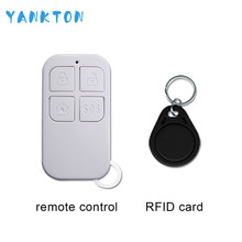 Hot Sales High Quality Wireless Remote Control&RFID Card For Home Security Systems Alarm Wholesale Price(China)