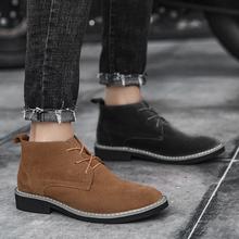 Buty buty na koturnie wzrost wysokości buty dla mężczyzn biznes wkładka podwyższająca 6CM ślubne buty formalne czarna skóra tanie tanio HOMASS Podstawowe Flock ANKLE Stałe Dla dorosłych NONE Szpiczasty nosek RUBBER Wiosna jesień Wysoka (5 cm-8 cm) Lace-up