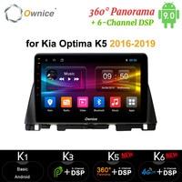 Ownice Octa Core 4G RAM 64G ROM carplay 10.1 Android 9.0 Car Radio DVD Player DSP 4G LTE SPDIF 360 for Kia K5 Optima 2016 2019