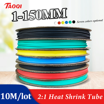цена на 10 METER/LOT BLACK 1/2/3/4/5/6/8/10/10/12/14/16/18/20mm Heat Shrink Tubing Tube kit Insulation Tubing Wire Cable