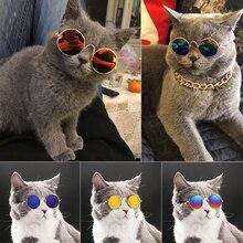 Солнечные очки для домашних животных, кошачьи очки, очки для щенков, реквизит для фотосессии, товары для домашних животных, аксессуары для кошек, рождественские подарки