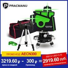 PRACMANU niveau Laser vert 3D 12 lignes croisées horizontales et verticales avec Auto-nivellement