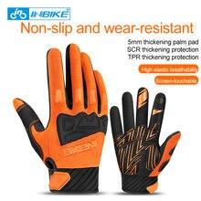 Inbike перчатки для велоспорта дышащие mtb с полным пальцем