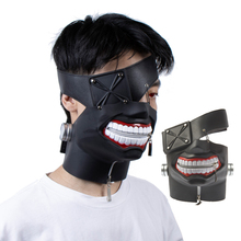 Cosplay Anime Tokyo Ghoul Mask Kaneki Ken Costume Accessories Face Masks Halloween Mascarillas Party Masques Props Men Women