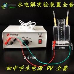 Elektrolizy wody Demonstrator urządzenie eksperymentalne 9V pełną moc dostaw dla gimnazjum uczniowie