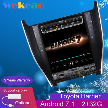 Wekeao Vertical Screen Tesla Style 12.1'' 1 Din Android 7.1 Car Radio GPS Navigation For Toyota Harrier Car DVD Player 2013-2018