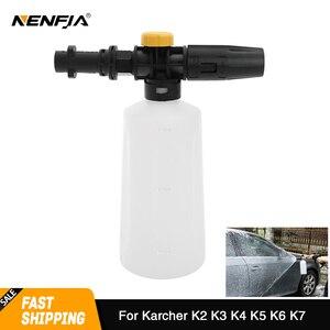 Image 1 - Car foam wash Snow foam lance foam nozzle foam cannon foam generator for Daewoo Hammer Karcher Huter Makita High Pressure Washer