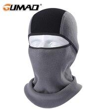 Зимняя маска для сноуборда балаклава Флисовая теплосберегающая маска-балаклава, теплая маска для лица, спортивный капюшон-подкладка для лыжного спорта, велоспорта, сноуборда, шапка с защитой для лица, зима