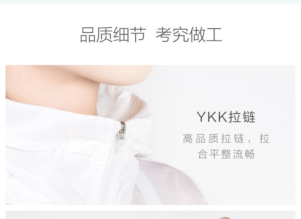 Original Xiaomi Men's Sports sunscreen skin clothing UPF50+3 grade water repellent light nylon mesh ventilation Pakistan