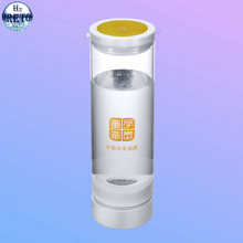Генератор водородной воды с титановым электролизом 500 мл перезаряжаемый
