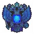 A0567 #13 см/17 см съемная наклейка герб России Автомобильная наклейка водонепроницаемые аксессуары на бампер заднее стекло ноутбук