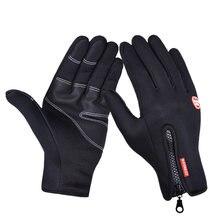 Перчатки теплые зимние с сенсорным экраном унисекс перчатки