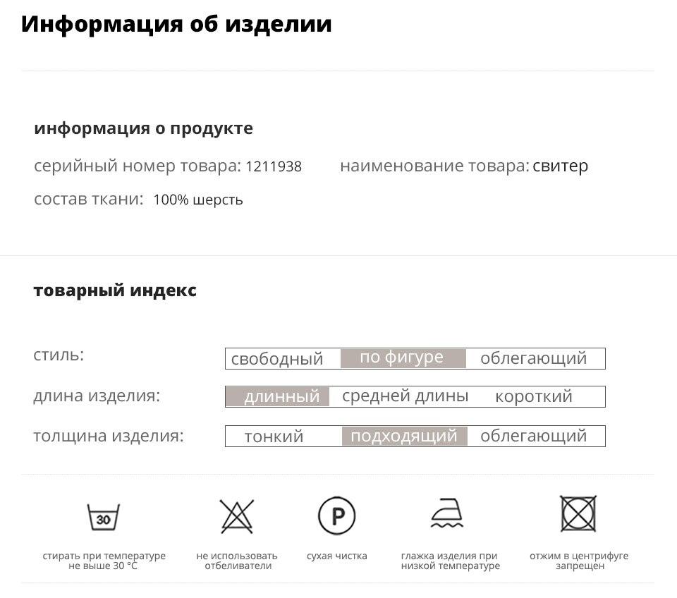 1211938-俄语_03