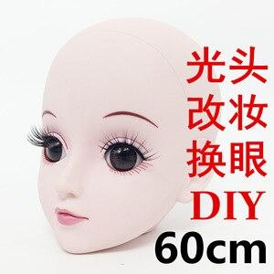 Łysy 60cm remont głowy DIY Bjd lalka zmywacz do makijażu oko symulacja długie rzęsy dziecko głowa noc dziewczyna Elf starożytny kostium